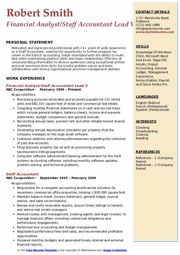Financial Analyst/Staff Accountant Lead V Resume Sample