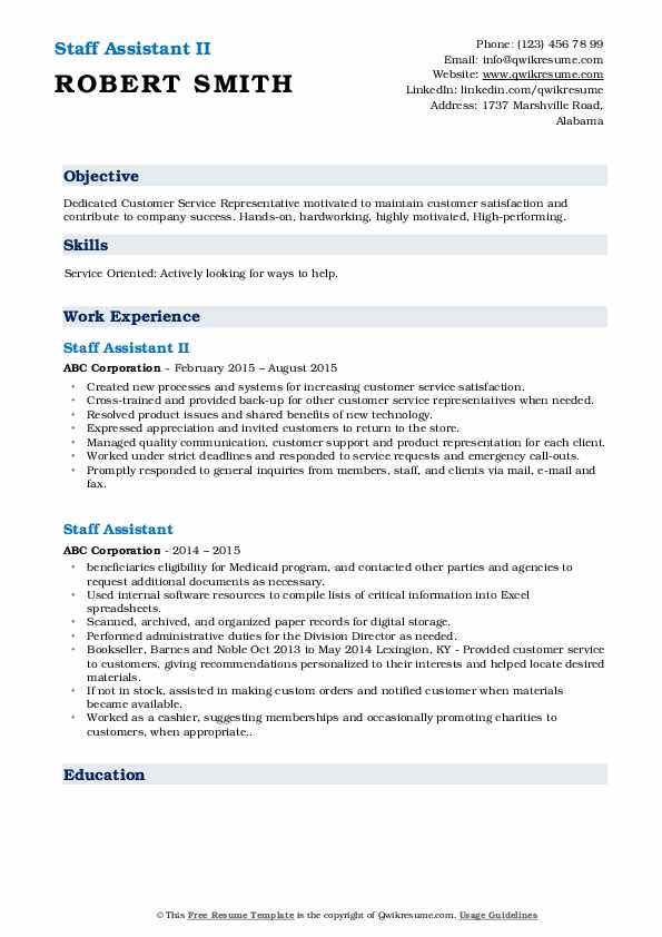 Staff Assistant II Resume Model
