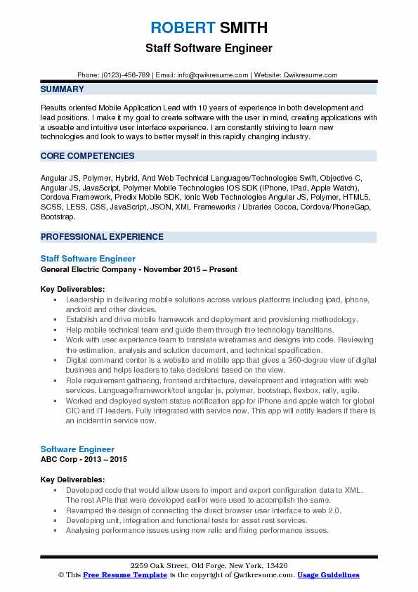 Staff Software Engineer Resume Model