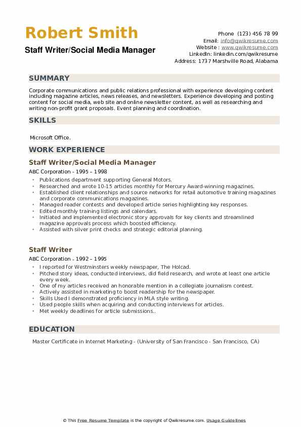 Staff Writer/Social Media Manager Resume Example