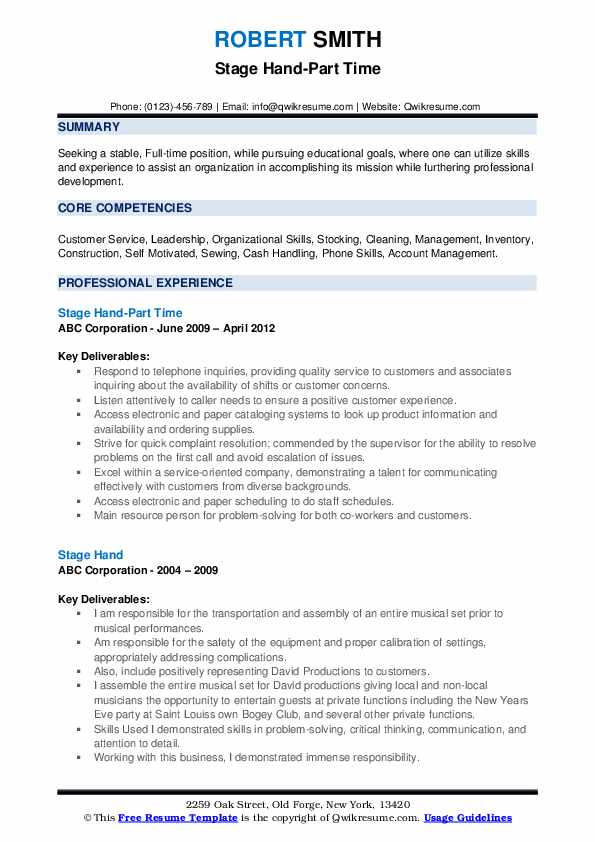 Stage Hand-Part Time Resume Template