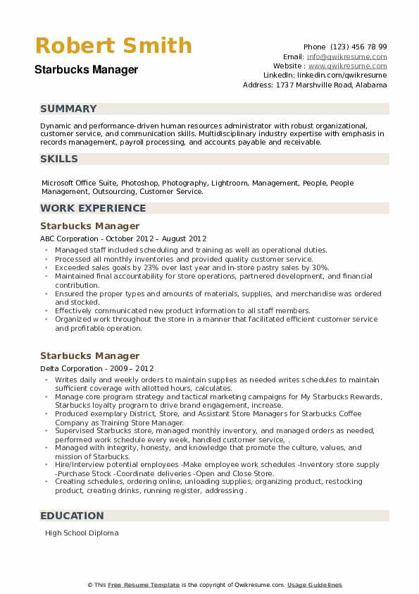 Starbucks Manager Resume example