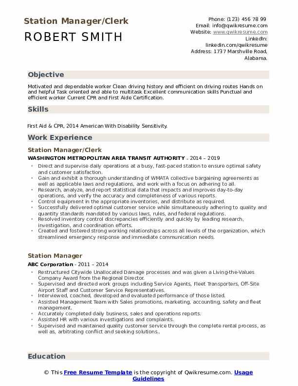 Station Manager/Clerk Resume Sample