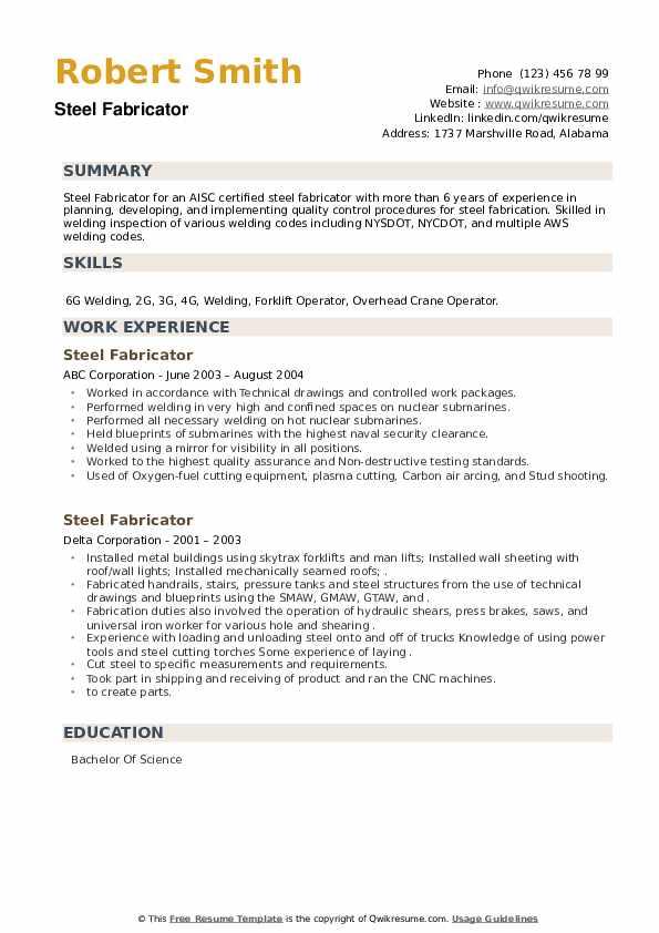 Steel Fabricator Resume example