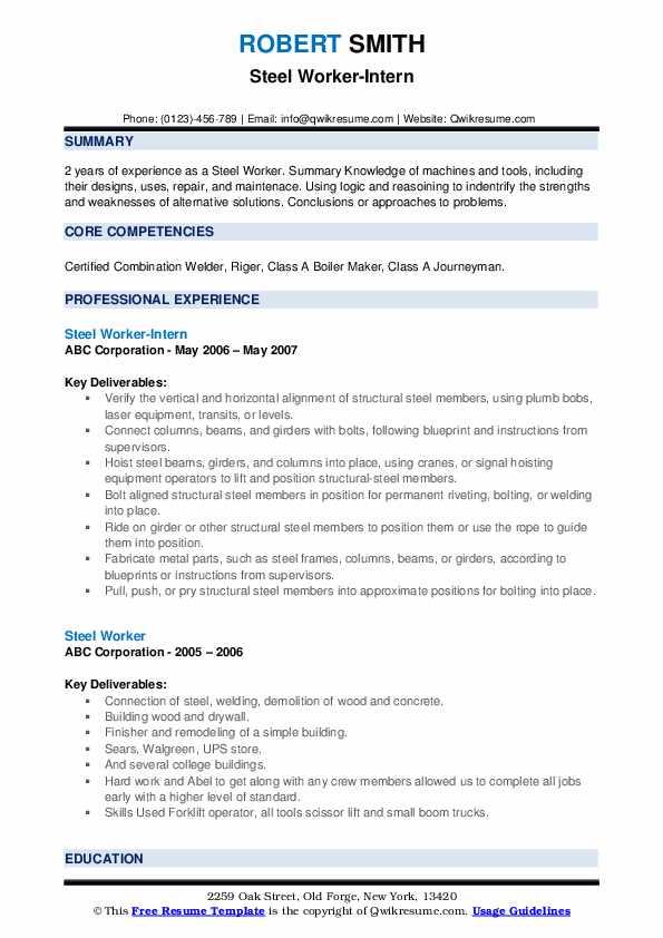 Steel Worker-Intern Resume Sample