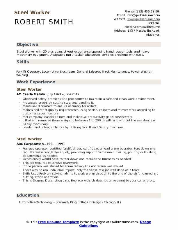 Steel Worker Resume example