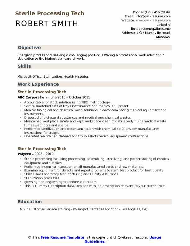 Sterile Processing Tech Resume example