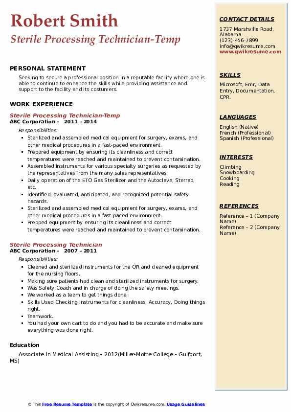 Sterile Processing Technician-Temp Resume Model
