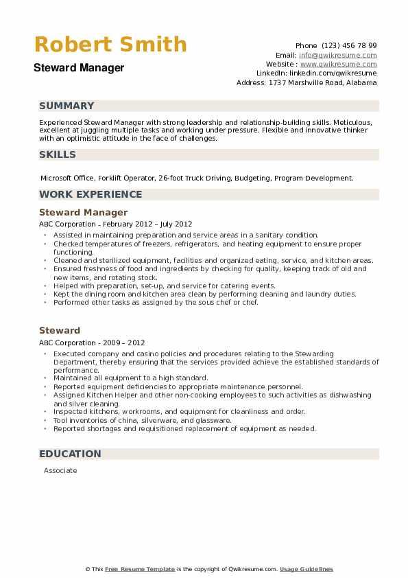 Steward Manager Resume Sample