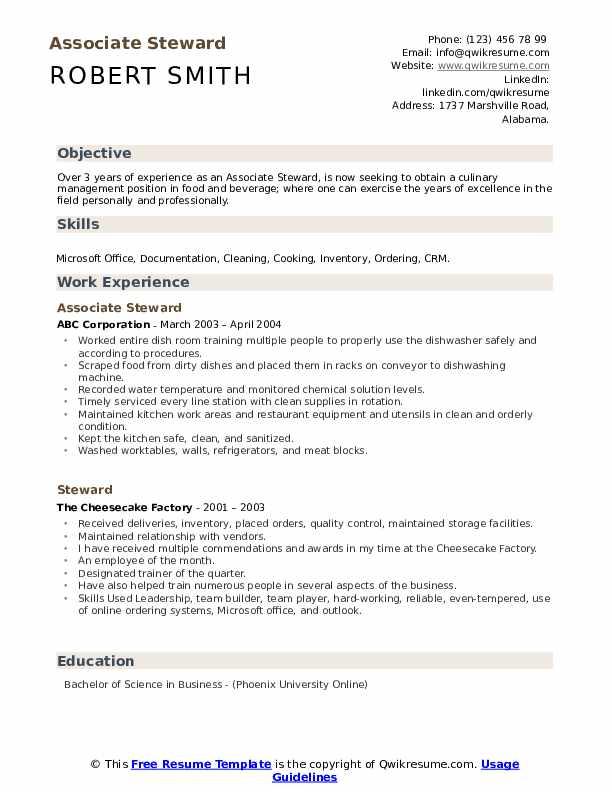 Associate Steward Resume Model