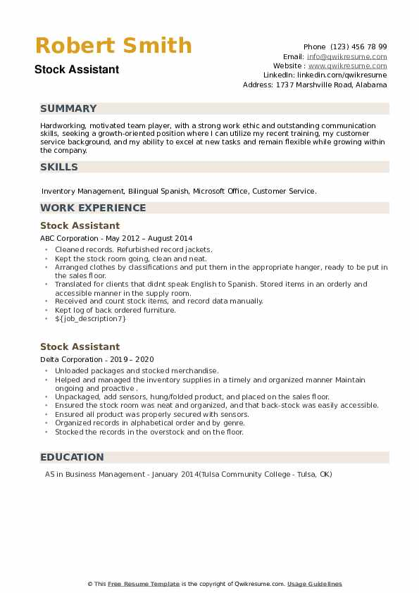 Stock Assistant Resume example