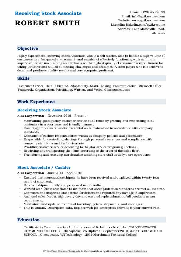 Receiving Stock Associate Resume Example