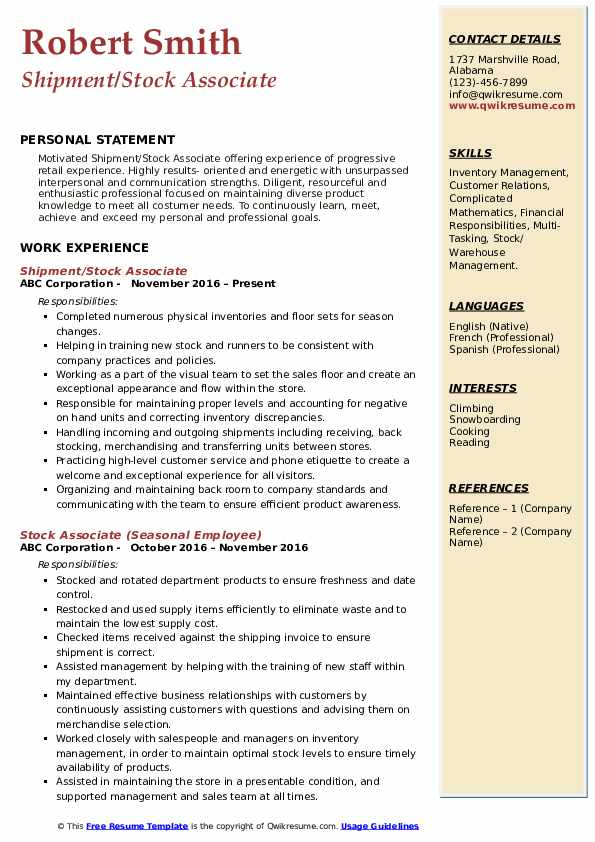 Shipment/Stock Associate Resume Template