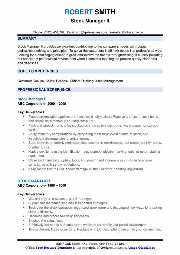 Stock Manager Resume example
