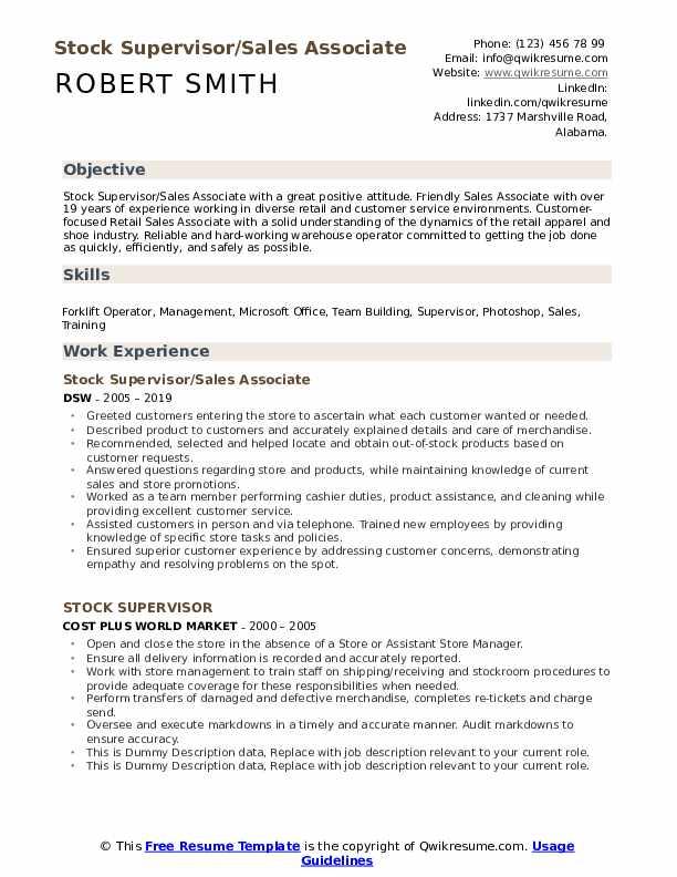 Stock Supervisor Resume example