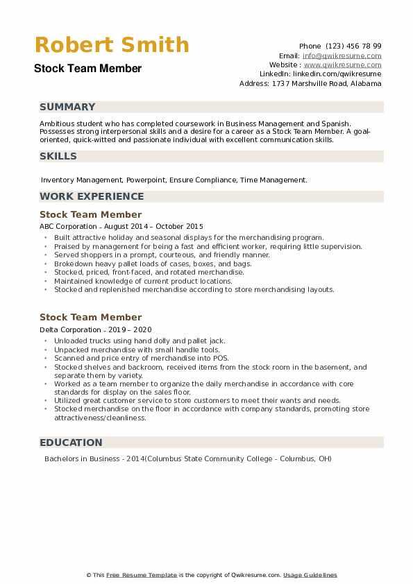 Stock Team Member Resume example