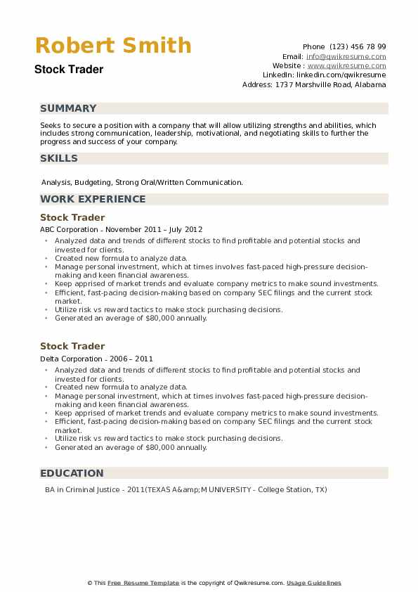 Stock Trader Resume example