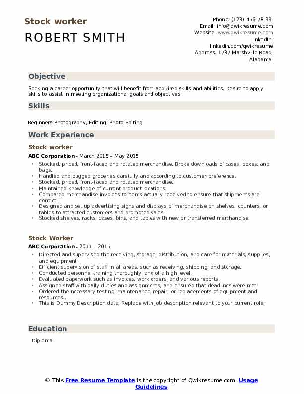 Stock Worker Resume example