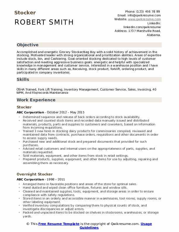 Stocker Resume Example