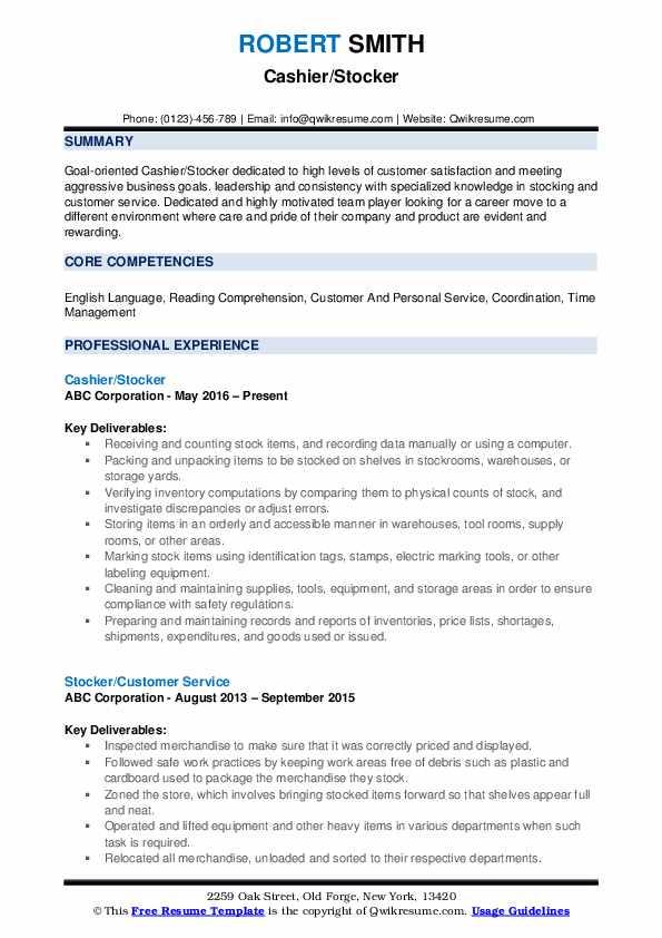 Cashier/Stocker Resume Template