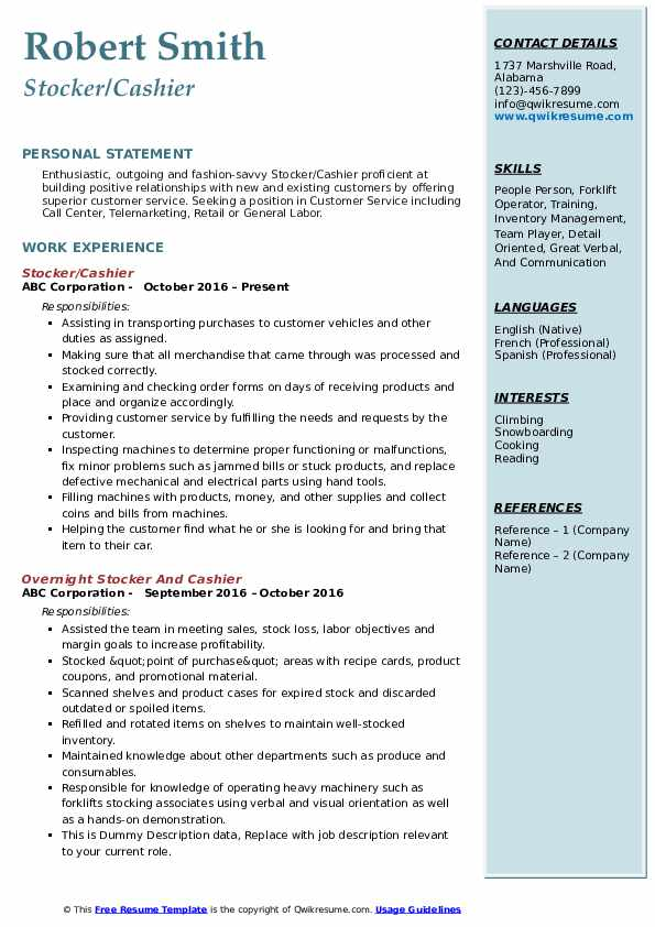 stocker resume samples