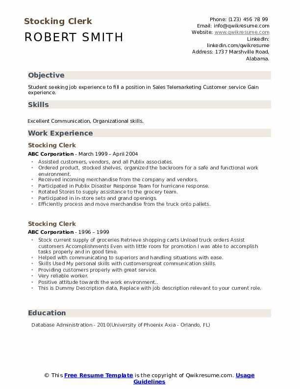 Stocking Clerk Resume example