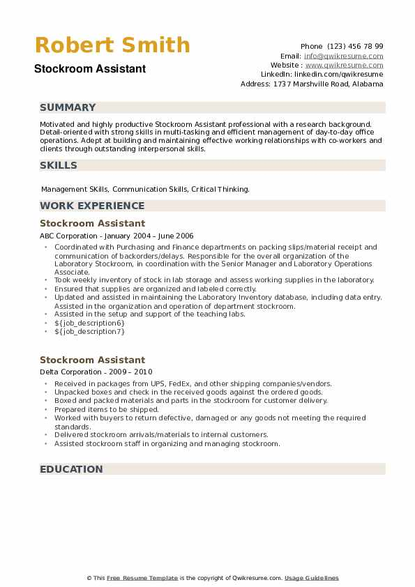 Stockroom Assistant Resume example