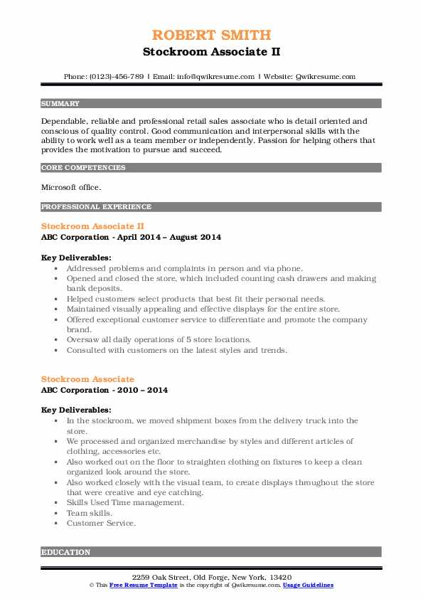 Stockroom Associate II Resume Format