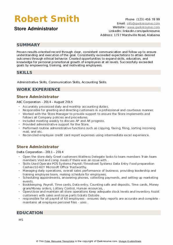 Store Administrator Resume example