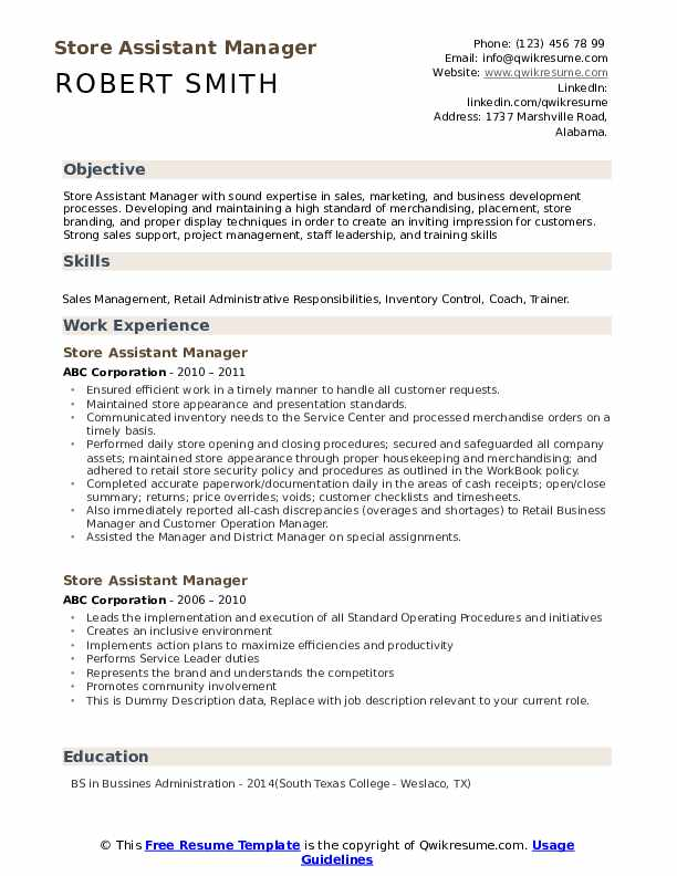 Store Assistant Manager Resume example
