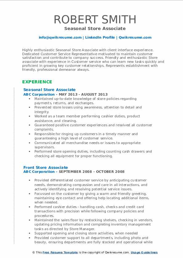 Seasonal Store Associate Resume Example