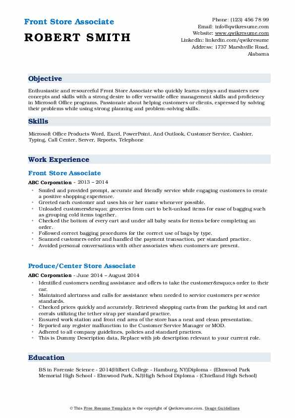 Front Store Associate Resume Example