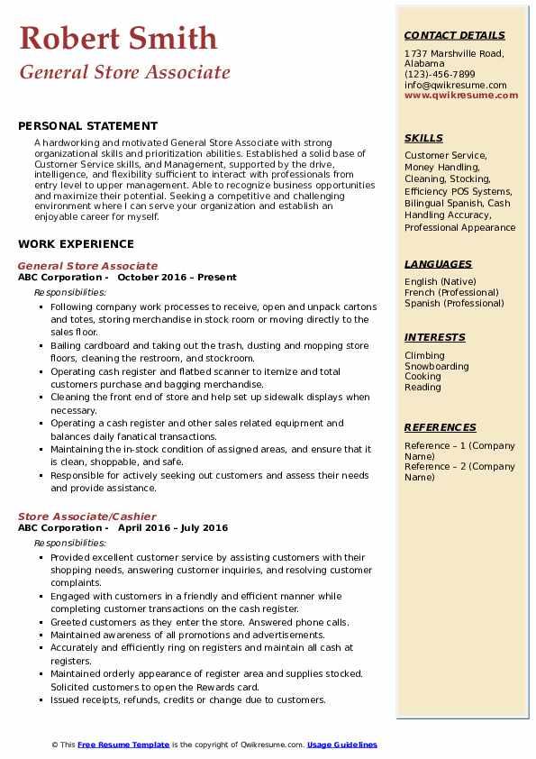 General Store Associate Resume Model