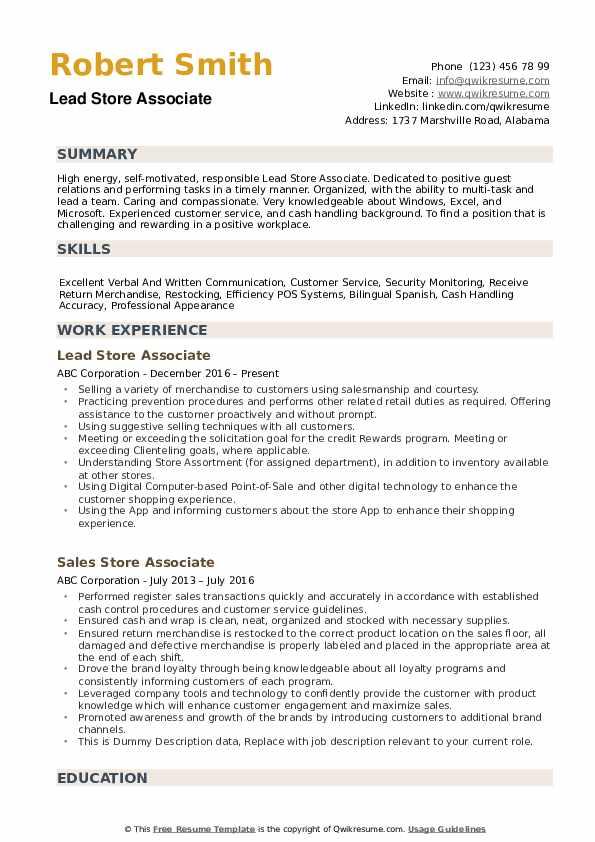 store associate resume samples