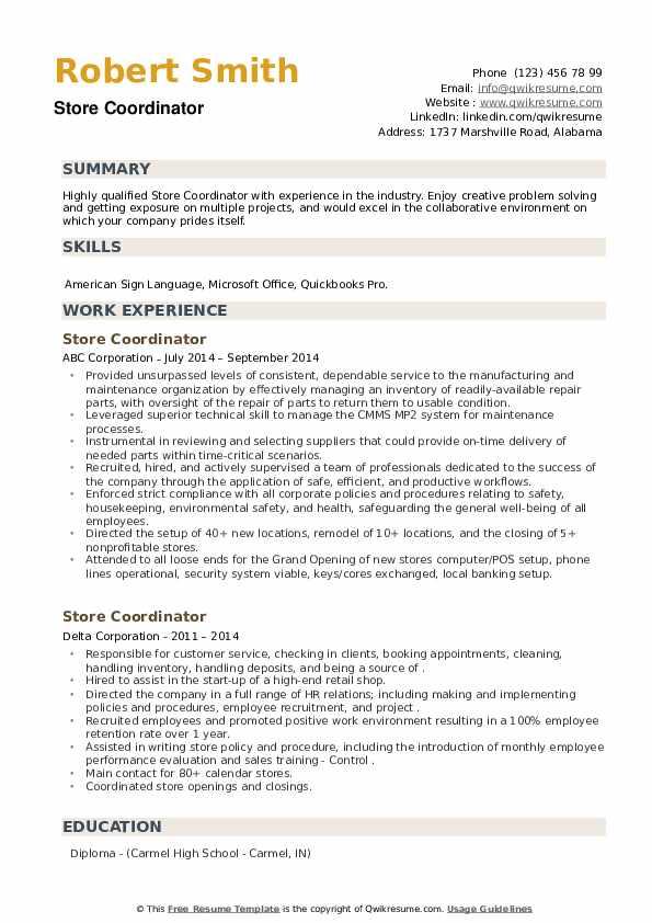 Store Coordinator Resume example