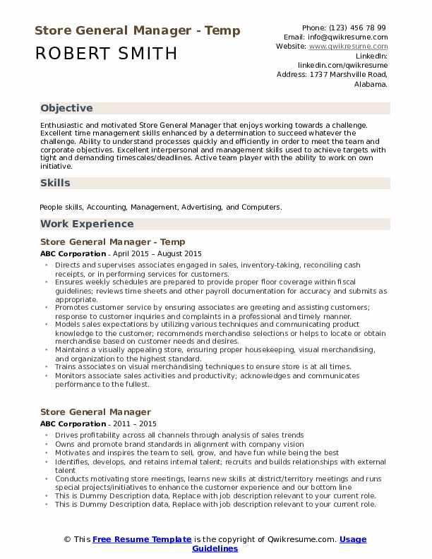 Store General Manager Resume Samples Qwikresume