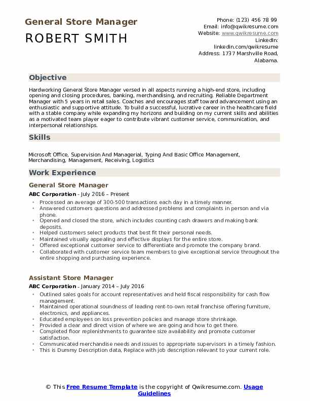 General Store Manager Resume Format