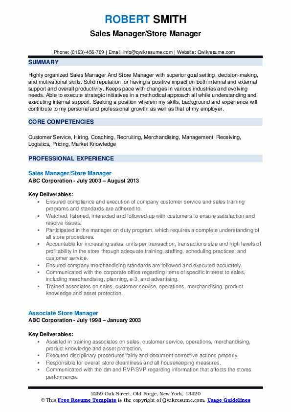 Sales Manager/Store Manager Resume Sample