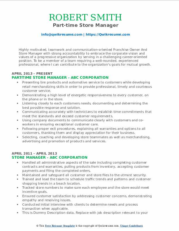 Part-time Store Manager Resume Template