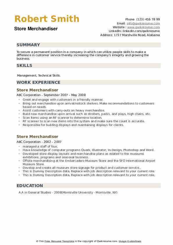 Store Merchandiser Resume example