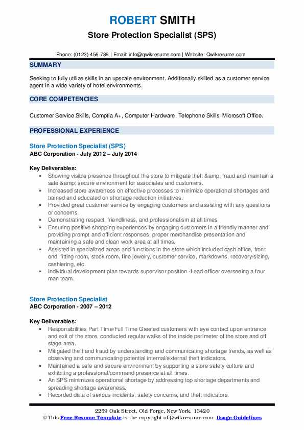 Store Protection Specialist (SPS) Resume Example