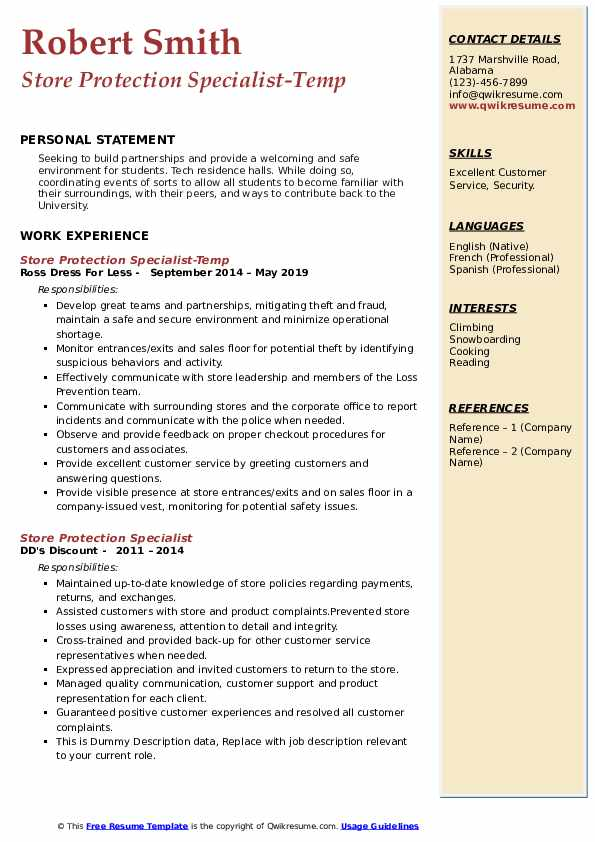 Store Protection Specialist-Temp Resume Example