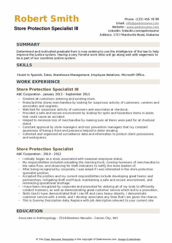 Store Protection Specialist III Resume Example