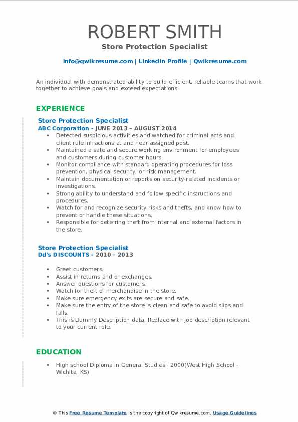 Store Protection Specialist Resume example