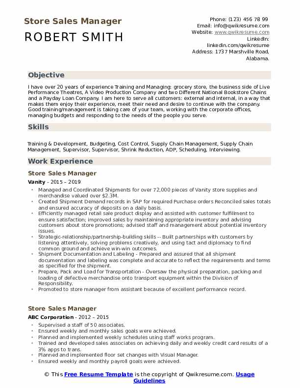 Store Sales Manager Resume Template