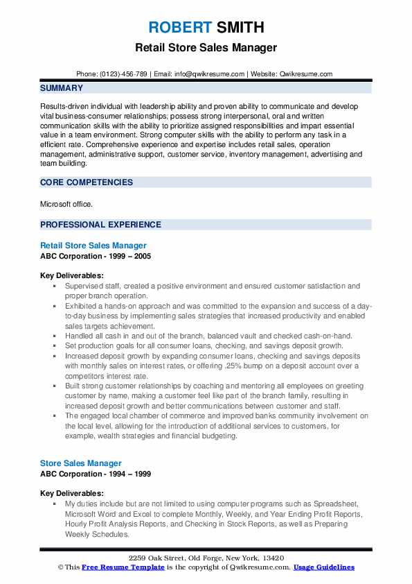 Retail Store Sales Manager Resume Example