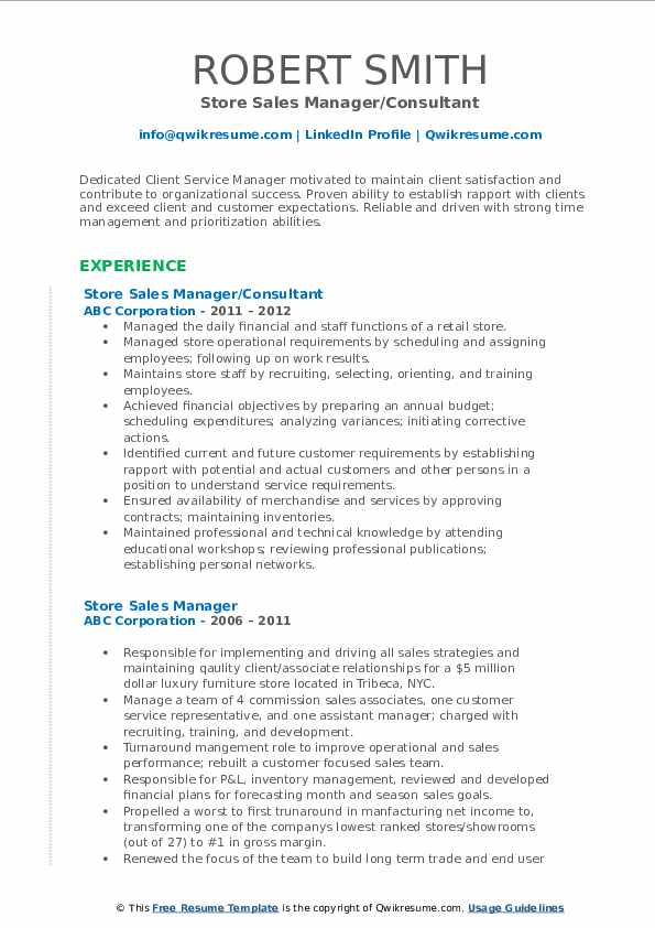 Store Sales Manager/Consultant Resume Template