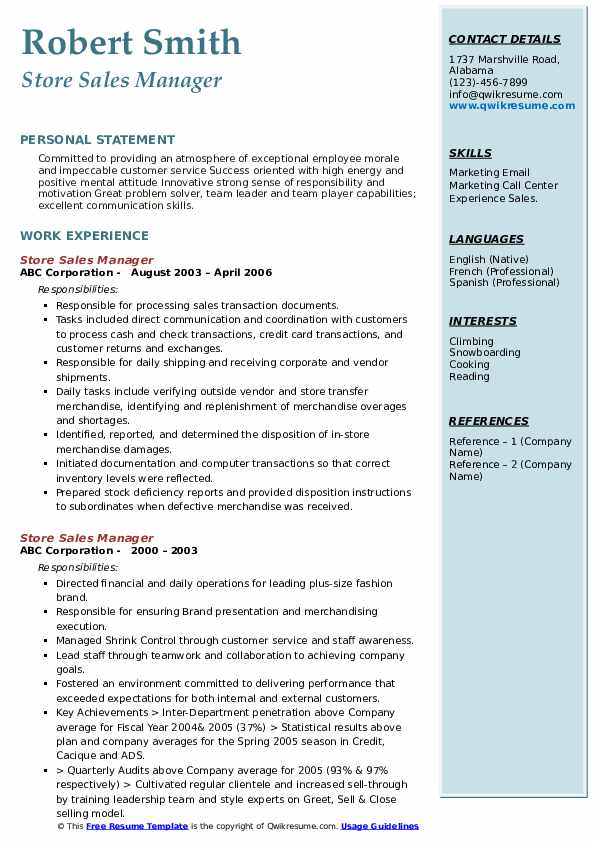 Store Sales Manager Resume example