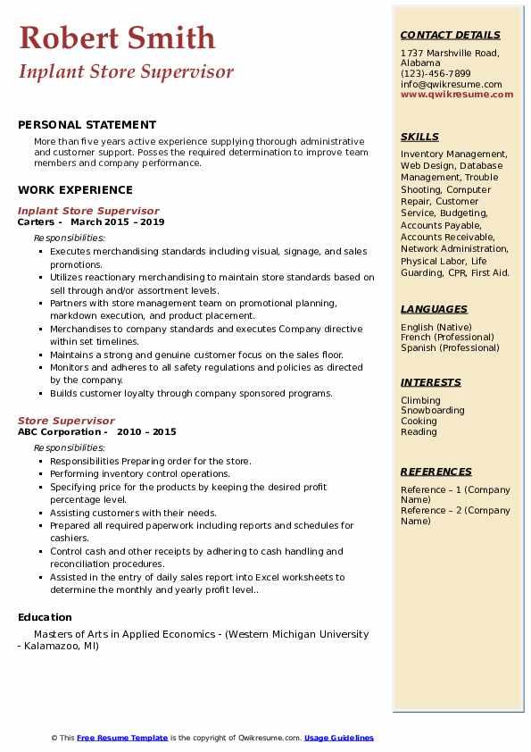 Inplant Store Supervisor Resume Example