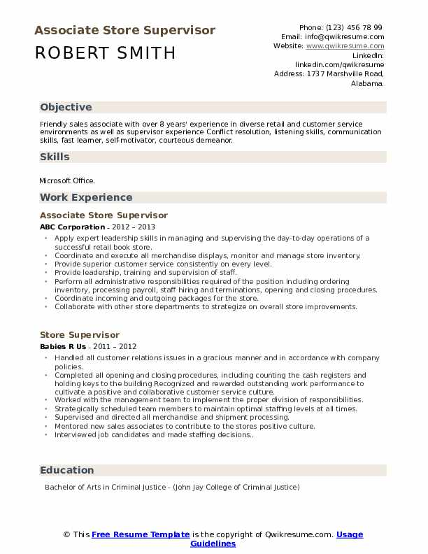 Associate Store Supervisor Resume Template